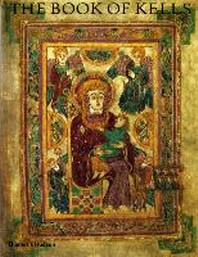 [해외]The Book of Kells