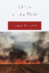 [해외]Cities of the Plain (Hardcover)