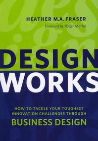 [해외]Design Works (Paperback)