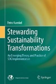 [해외]Stewarding Sustainability Transformations