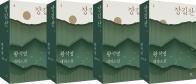 장길산(특별합본호) 세트(전4권)