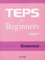 TEPS FOR BEGINNERS LEVEL. 1: GRAMMAR