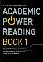 ACADEMIC POWER READING BOOK. 1
