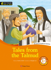Tales from the Talmud(CD1장포함)(Smart Readers Wise & Wide Level 1-4)