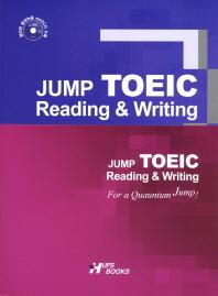 Jump TOEIC Reading & Writing(CD2장포함)