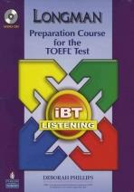 PREPARATION COURSE FOR THE TOEFL TEST LISTENING (CD 6장)(LONGMAN)(교재