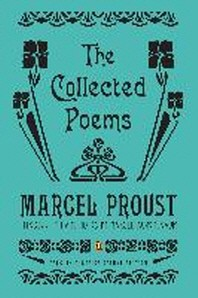 [해외]The Collected Poems