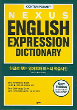 ENGLISH EXPRESSION DICTIONARY (NEW EDITION)