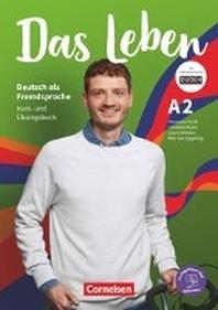 [해외]Das Leben A2: Gesamtband - Kurs- und ?bungsbuch mit interaktiven ?bungen auf scook.de