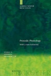 [해외]Prosodic Phonology