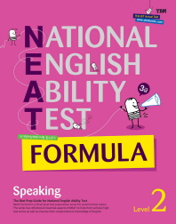 NEAT Formula Speaking Level. 2(CD1장포함)
