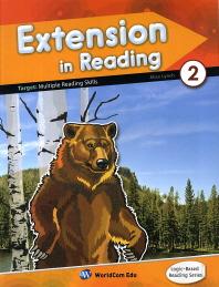 Extension in Reading. 2(CD1장포함)