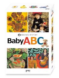 첫 아기 영어 Baby ABC