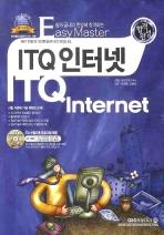 ITQ 인터넷(2009)