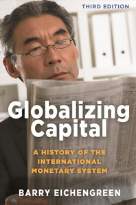 [해외]Globalizing Capital