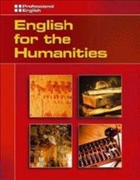 English for The Humanities(Professional English)(CD1장포함)