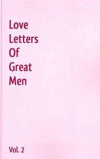 Love Letters Of Great Men - Vol. 2