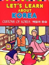 Lets Learn About Korea: Customs of Korea (예절과 풍습)