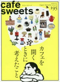 CAFE-SWEETS 195