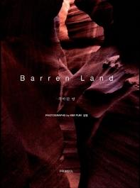 Barren Land: 척박한 땅(양장본 HardCover)