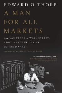 [보유]A Man for All Markets