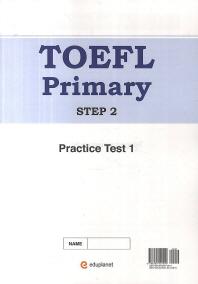 TOEFL Primary Step. 2(Practice Test. 1)(CD1������)