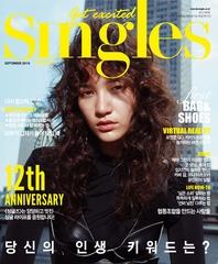 싱글즈 2016년 09월호(월간)