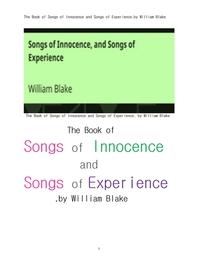 윌리암 브레이크의 순수와 경험의 노래.The Book of Songs of Innocence and Songs of Experience,by Willi