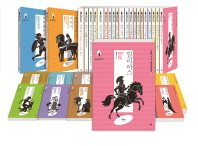 진형준 교수의 세계문학컬렉션 1-20권 세트(생각하는 힘 시리즈)(전20권)