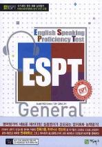 ESPT General --- 공부흔적 많음, CD포함