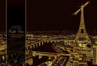 스크래치북 나이트뷰 Vol.1: 유럽(Scratch Book Night View Vol. 1: Europe)