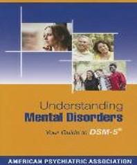 [해외]Understanding Mental Disorders (Paperback)