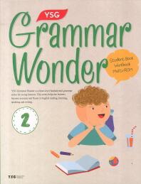 Grammar Wonder. 2