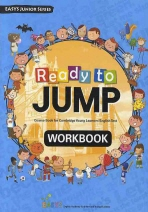 READY TO JUMP(WORK BOOK)(CD1장포함)(EASYS JUNIOR SERISE)