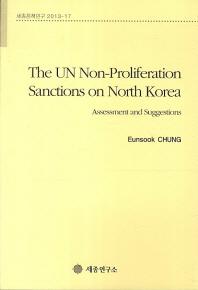 The UN Non Proliferation Sanctions on North Korea(세종정책연구 2013-17)