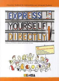 Express Yourself Directly. 1(CD1장포함)(Paperback)