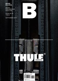매거진 B(Magazine B)(2013 9월호)(19호) THULE