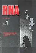 RNA 1