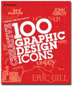 크리에이티브 그래픽 디자인 아이콘 100(CA 프로젝트 1)