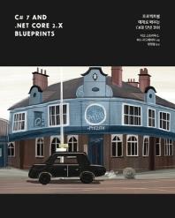 C# 7 and .NET Core 2.x Blueprints(웹 프로페셔널)