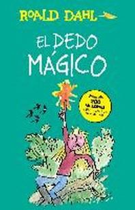 [보유]El Dedo Magico (the Magic Finger)