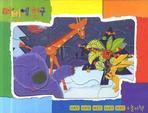 빠삐에 친구 가방퍼즐+놀이책