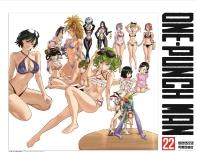 원펀맨(One Punch Man). 22(특별한정판 B박스)