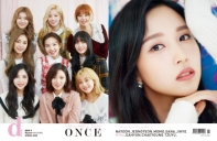D-icon 디아이콘 vol.07 TWICE, You only live ONCE- 06. 미나