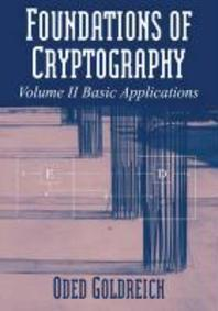[해외]Foundations of Cryptography