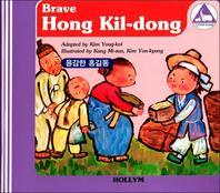 Brave Hong Kil-dong (Korean Folk Tales 8)