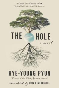 [보유]The Hole