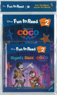 Miguel's Music 세트(Coco)(CD1장포함)(Disney Fun to Read Set 2-35)