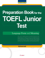Preparation Book for the TOEFL Junior Test : LFM (Advanced)