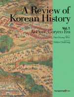 Review of Korean History. 1
